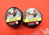 BALINES GAMO 4.5 MAGNUN ENERGY 250