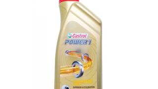 ACEITE CASTROL POWER 1 4T 15w50