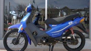 GUERRERO TRIP 110 AUTOMATICA 2014 17500 KM